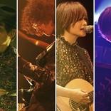 FLOWER FLOWER、ニュー・アルバム『ターゲット』発売決定 新曲「夢」MV公開