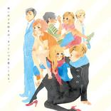 志村貴子オムニバスが原作の劇場版『どうにかなる日々』公開日&声優陣決定!描かれるエピソードとキャストコメントも公開