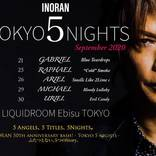INORAN、『TOKYO 5 NIGHTS』公演詳細を発表&ライブBlu-rayのトレーラー公開