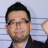 『ヒルナンデス』槇原容疑者の逮捕でテーマ曲差し替え 「違和感がスゴい」と反響