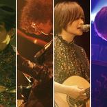 FLOWER FLOWER アルバム「ターゲット」3月25日リリース決定!