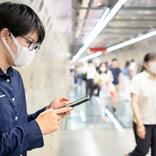 中国発:コロナウイルス感染者と接触したかを問い合わせるアプリ