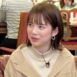 弘中綾香アナ、学生時代のグループデートを告白「男子校の生徒と…」