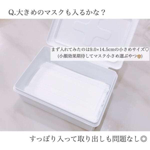 【セリア】ウェットシート収納BOX