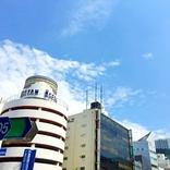 【悲報】ついに関東も本格的な「花粉シーズン」に突入…! 東京は平年より10日も早いってよ / マスク早く来てくれェェェエエ!!