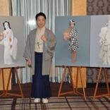 菊之助「義経千本桜」で海老蔵以来10年ぶり三役完演「肝を入れて務めたい」、長男丑之助とも共演