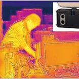 スマホを「赤外線カメラ」化できるツールとは?