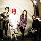 SUPER BEAVER 結成15周年ツアーのゲストアーティストにGEZAN、サウシ―、Aimer、怒髪天ら9組