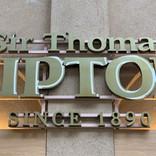 ティーバッグで有名な『リプトン』の実店舗が戦前から京都にあるって知ってた? ハンバーグまで食べられる!