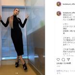 倖田來未、ツアー前日に必ず見る夢を告白「お客さんが3人」