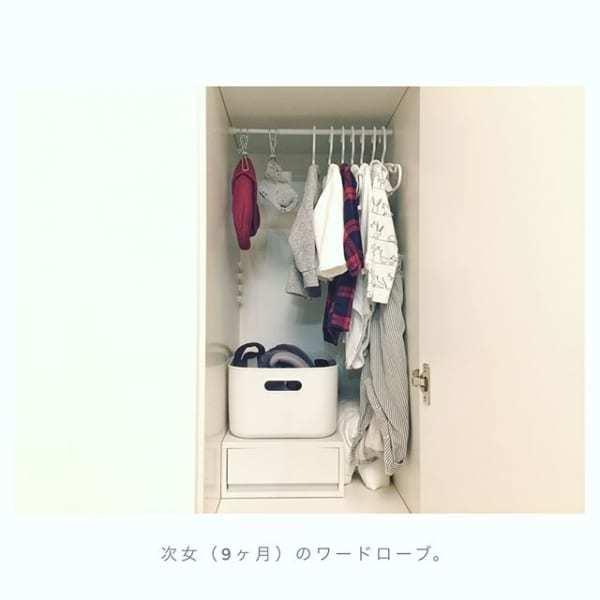 子供服のクローゼット収納アイデア《無印良品》