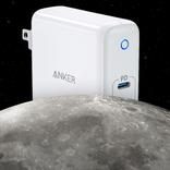 最新USB充電器、アポロ11号ガイドコンピューターに肩を並べる