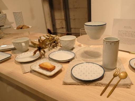 有田焼 器 陶器 もぐとごく 大日本市 中川政七商店
