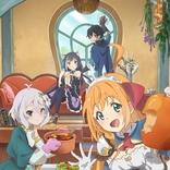 M・A・O、阿部敦ら「プリコネ」キャスト陣、アニメ版に続投 PV、キービジュアルも公開