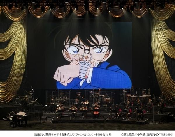 「名探偵コナン スペシャル・コンサート2020」は5月開催
