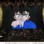 【春のイベント予習】「コナン」「SAO」「サマーウォーズ」など豪華オーケストラコンサート開催