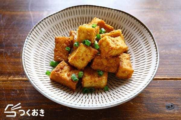 ハンバーグの献立に簡単な副菜レシピ《焼き》6