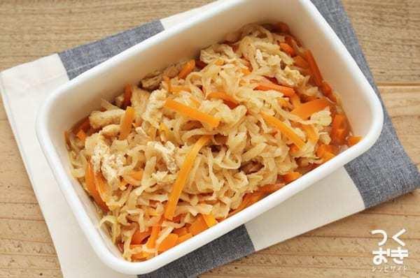 ハンバーグの献立に簡単な副菜レシピ《煮物》2