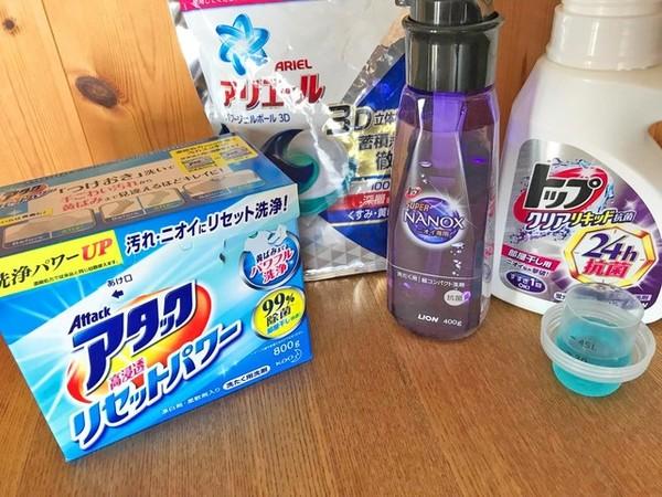 どれが良いのか迷う洗剤。液体、粉末、ジェルボール、これらの洗濯洗剤の違いについて紹介いたします。