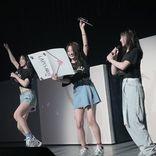 LAPIS ARCH バレンタインに初ライブ「この3人がNMB48引っ張る存在になりたい」