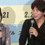 宇垣美里、バレンタインチョコは自身のため古市憲寿は「手作りチョコはやめて」映画『スキャンダル』公開記念イベント