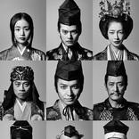 生田斗真主演 いのうえ歌舞伎『偽義経冥界歌』東京公演開幕 初のライブビューイング開催が決定