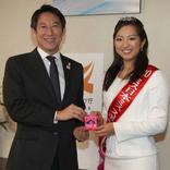 ミス日本ミススポーツから鈴木大地長官へチョコ「これからいろいろな世界が開けていますね」