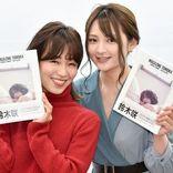 鈴木咲、番組共演の橋本マナミ結婚し焦り「置いていかれたんですよ…」