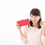 【金運アップ】占い師に聞く!「お金を運んでくる日常行動」5選