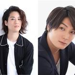 舞台『インディゴの夜』追加キャストに石田隼と八神蓮が決定