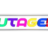『UTAGE!』舞祭組・宮田俊哉が尺八に挑戦! 二階堂は再び柏木由紀とダンス