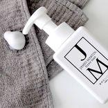 マスク・手洗い・うがい・加湿。今こそ感染症予防の為の環境を整えよう!