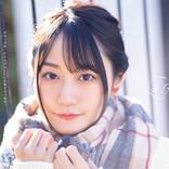声優・小倉唯がミニ丈スカートで美脚を披露『ヤングガンガン』表紙に登場