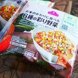 """イオンの「お米のかわりに食べる野菜」で作る""""ラクうま美容スープ"""""""