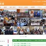 三陸鉄道、3月20日に全線再開 2019年台風19号で被災