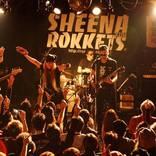 シーナ&ロケッツ、シーナ追悼と新作リリースを記念したレコ発ライブを地元・福岡で開催