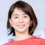 石田ゆり子、新ヘアスタイル披露 「少年ぽくなった」とニッコリ