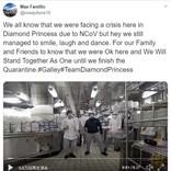 ダイヤモンド・プリンセスの乗客たちが発信した映像や画像 #HanginthereDiamondPrincess