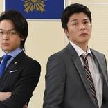 田中圭、中村倫也と兄弟役で共演「初めてガッツリ絡める」