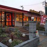 ガストが群馬県民に宣戦布告か 高崎の名店『シャンゴ』に似たパスタを発売