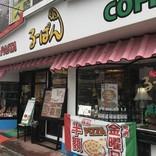 あの星野源さんも大好き!埼玉県が誇るイタリアンレストラン チェーン「るーぱん」とは?