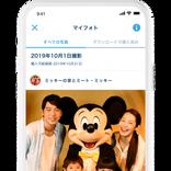 【TDR】フォトキーカードがアプリ化! アトラクションもグリーティングも写真をアプリでチェック