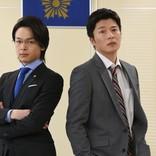 田中圭vs中村倫也、SPドラマで初の兄弟役「安心安全、でも刺激的」「なんかいい匂いがする」