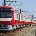 京急、名鉄、京阪、西鉄、各社クレジット会員向け特典の相互連携開始 スタートキャンペーンも実施