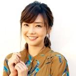 倉科カナ、Wピースではじける笑顔 「可愛すぎます」の声続々