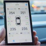 車のタイヤ空気圧の低下を知らせてくれるアプリ