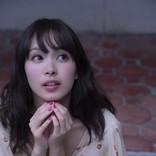 21歳の女優・関水渚が初の写真集を発売 台湾ロケでデビュー間もない素顔や爽やかな水着姿を披露