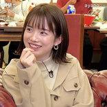 弘中綾香アナ、恋の弱点告白「ボディタッチされたら…」