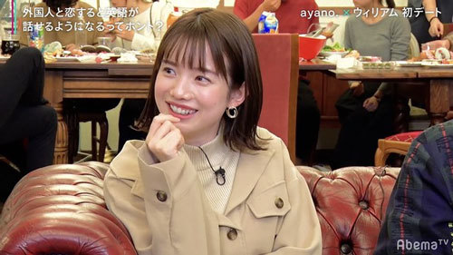 弘中 綾香 英語