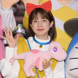 弘中綾香アナ、ドラミ風衣装で登場 バレンタインチョコは「大人なので…」